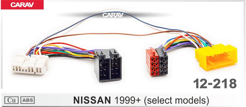 CARAV 12-218