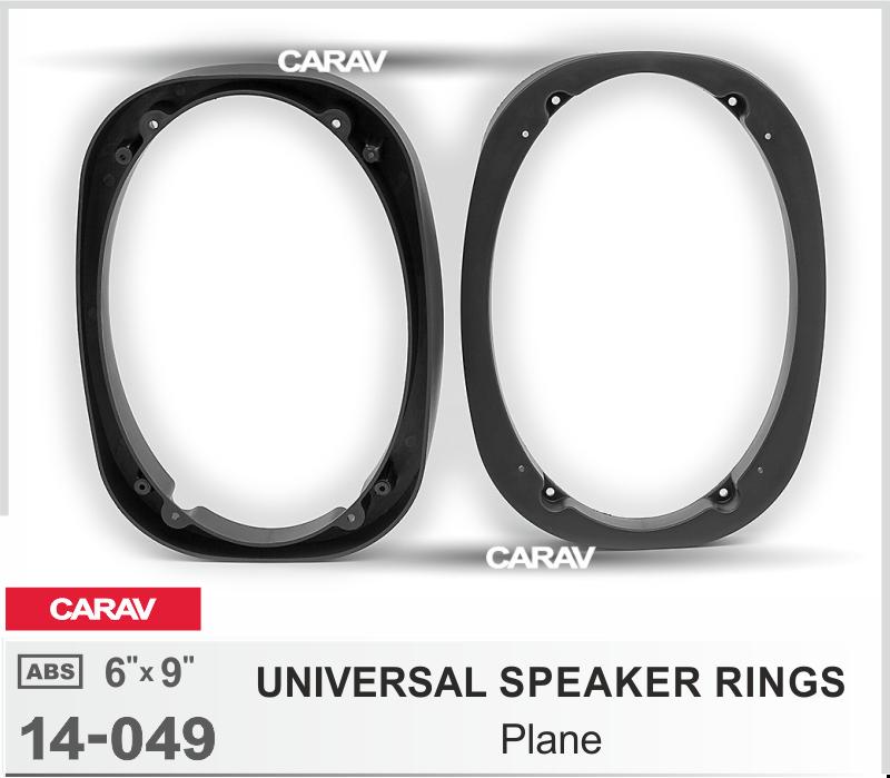 CARAV 14-049